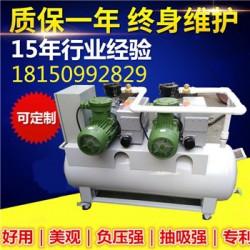 河池真空泵负压站移动真空泵站XD100真空泵