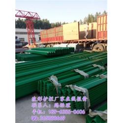 儋州护栏板厂家,山东君安,护栏板厂家价格