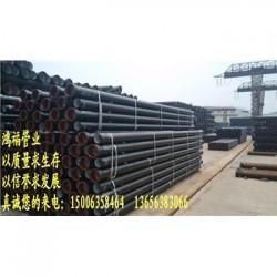 武城县给水球墨铸铁管价格 机制球墨铸铁井