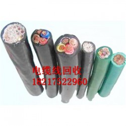浙江平阳县电力电缆回收站做到合作双赢