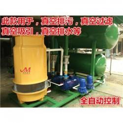 江西管道抽真空引水泵系统