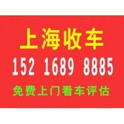 上海哪里收购报废汽车,上海报废车回收厂家,