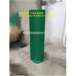 南郑玻璃钢防眩板大型批发明星级质量