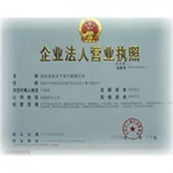 20年老店武昌青山三层楼三角路水岸国际小区