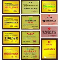 江西武宁发热瓷砖|格力浦|自发热瓷砖