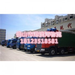 龙江乐从直达到福建厦门海沧货运部  整车.