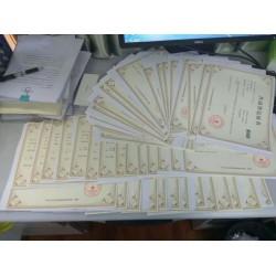 陕西可靠的商标注册机构——西安商标注册哪