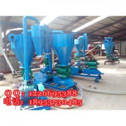风力抽粮机粉末气力输送机吸粮机厂家