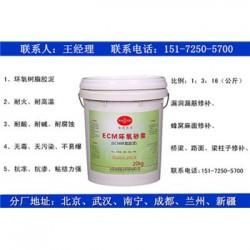 钦州环氧树脂砂浆,环氧树脂砂浆零售