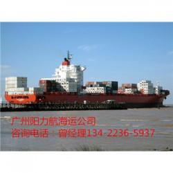 海运公司-上海青浦区到广州荔湾区运费多少