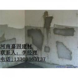高强聚合物砂浆洛宁县价位优厚