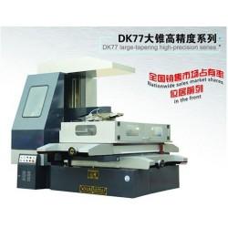 DK7740H数控中走丝线切割机当选正太数控机