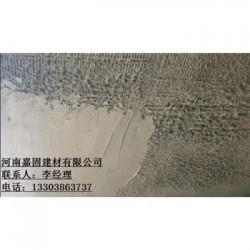 高强聚合物砂浆辉县市批发价
