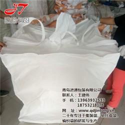 吨包|水泥吨包|青岛进通包装(优质商家)