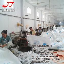 青岛吨包出售,吨包,青岛进通包装