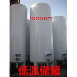 临夏60立方液化天然气储罐生产厂家,临夏60