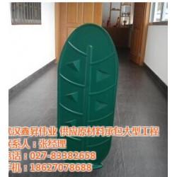 汉阳防眩板,武汉鑫昇伟业科技公司,防眩板护