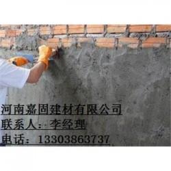 高强聚合物砂浆偃师市价位优厚