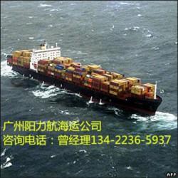 海运公司-河北张家口尚义县到江门蓬江区运