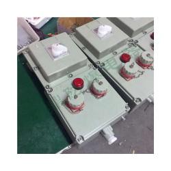 BXS系列防爆插座箱