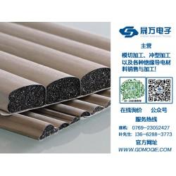 沙井导电泡棉模切——价位合理的导电泡棉东