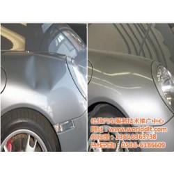 免喷漆凹陷修复怎么样|佳仕汽车技术|张家口