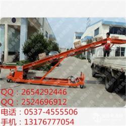 专业装车输送机 生产线皮带机 型号齐全