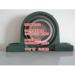 重庆凸台圆形座|豪坤轴承座|UCFC系列凸台圆