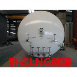 邢台巨鹿县立式液化天然气储罐(立式LNG储
