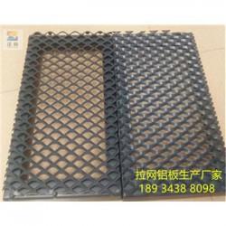 沐川县铝单板拉网板厂家