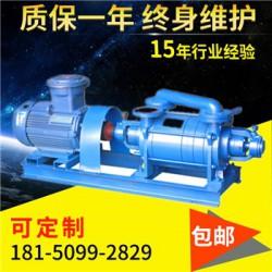南昌SK12水环真空泵SK-12真空泵维修尺寸说