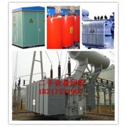 浙江苍南县低压电缆线回收站免费上门评估