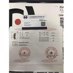 挖掘机操作证证到付款480元销售电话【推荐