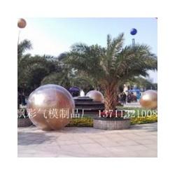 广州充气拱门充气趣味运动会气模租赁价格充气升空气球