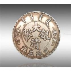 大清银币真的好卖吗?