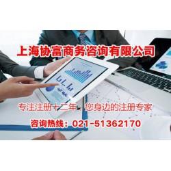 杨浦区医疗器械公司注册多少钱,医疗器械公