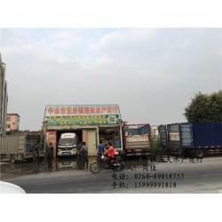 渔夫水产贸易有限公司  (图),草鱼鲩鱼,松江