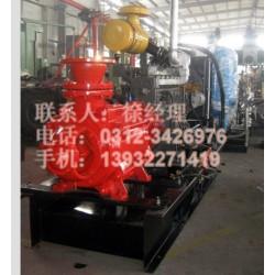 济宁卧式多级泵、优质卧式多级泵、80d12x3