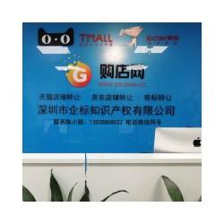 深圳手配数码专营店 影音设备 办公 电玩都可以卖