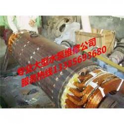芜湖中成潜污泵维修有限公司|知乎