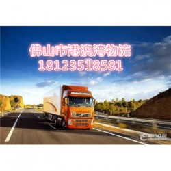 龙江乐从直达到江苏扬州邗江货运部  整车.