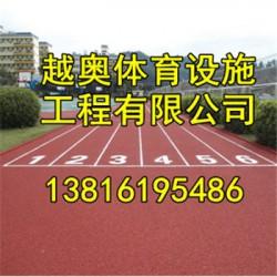 宁波橡胶地板|有限公司欢迎您