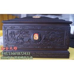 骨灰盒供应商|北京骨灰盒|【春全骨灰盒】