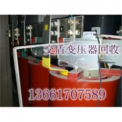 宜兴钱江变压器回收二手变压器回收
