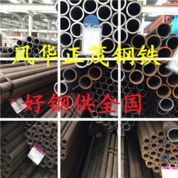 汉中P91合金钢管