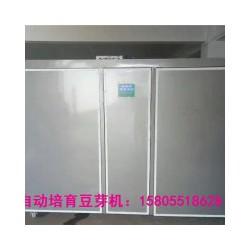 大型豆芽机自动培育XZM-300-A型号豆芽机功能