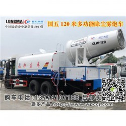 玉树藏族自治州4吨抑尘车_洒水车加装喷雾机