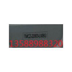 优质的TMCZ22010-LX3电源模块,琪德电气公