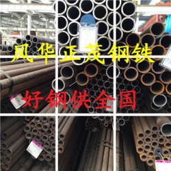 荆门T22合金钢管