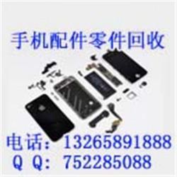 大量收购小米5c手机原装电池